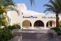 Фото отеля Grand Plaza Hotel 4*+ (Гранд Плаза Отель 4*+)