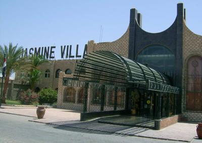 Фото отеля Jasmine Village 4* (Жасмин Вилладж 4*)
