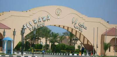 Фото отеля Ali Baba Palace 4* (Али Баба Палас 4*)