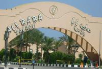 Фото - Отель Ali Baba Palace 4* (Али Баба Палас 4*)