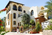 Фото отеля Dawar El Omda 4* (Давар Эль Омда 4*)
