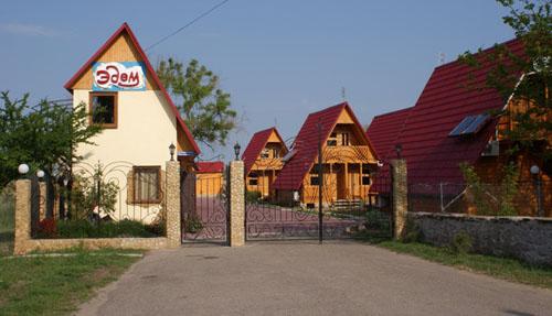 Фото курортно-гостиничного комплекса «Эдем Коблево»