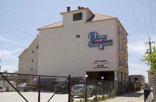 Фото гостиничного комплекса «27 жемчужин»