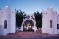 Фото отеля Sharm Club 4* (Шарм Клуб 4*)
