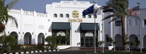 Фото отеля Sonesta Club 4* (Сонеста Клаб 4*)