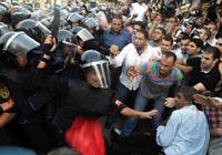 Фото - Акция протеста (Египет)