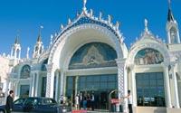 Фото отеля Venezia Palace Deluxe Resort Hotel 5* (Венеция Палас Делюкс Резорт Отель 5*)