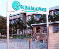 Фото пансионата «Аквамарин» (Коблево, Украина)