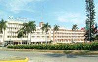 Фото отеля Varadero Internacional Hotel 4* (Варадеро Интернасьональ Отель 4*)
