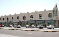 Фото отеля Al Seef Hotel 3* (Аль Сиф Отель 3*)