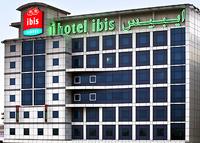 Фото отеля Ibis Al Barsha 3* (Ибис Аль Барша 3*)