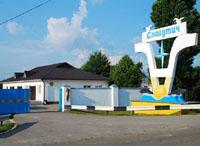 Фото базы отдыха «Славутич» (Желехный порт, Украина)