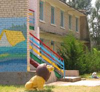 Фото детского лагеря «Чемпион» (Красное, Скадовск, Херсонская область)