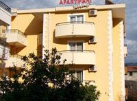 Фото отеля Villa Salus 3* (Вилла Салус 3*)