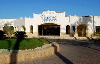Фото отеля Otium Hotel Amphoras Sharm 5* (Отиум Отель Амфора Шарм 5*)