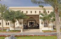 Фото отеля Miramar Al Aqah Beach Resort 5* (Мирамар Аль Ака Бич Резорт 5*)