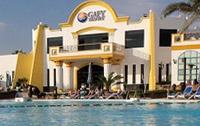 Фото отеля Gafy Resort 4* (Гафи Резорт 4*)