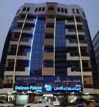 Фото отеля Delmon Palace Hotel 4* (Делмон Палас Отель 4*)