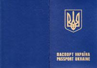 Фото - Загранпаспорт Украины