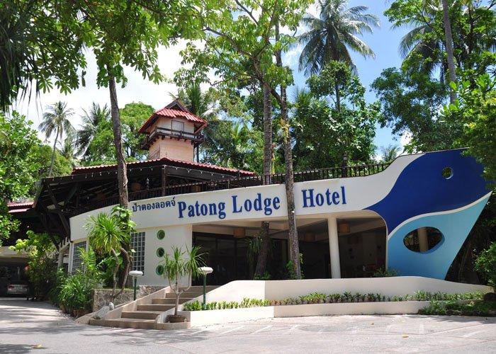 Фото отеля Patong Lodge 3* (Патонг Лодж 3*)