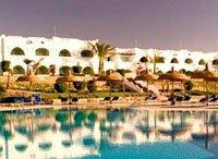 Фото отеля Domina Coral Bay El Sultan 5* (Домина Корал Бей Эль Султан 5*)