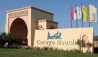 Фото отеля Steigenberger Coraya Beach 5* (Штайгенбергер Корая Бич 5*)