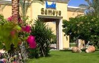 Фото отеля Jaz Samaya Resort 5* (Джаз Самая Резорт 5*)