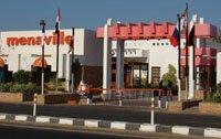 Фото отеля Menaville Safaga 4* (Менавиле Сафага 4*)