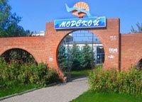 Фото пансионата «Морской» (Железный порт, Украина)