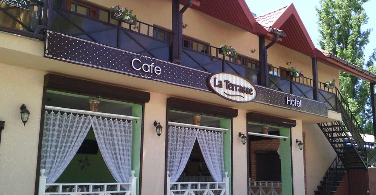 Фото отеля «La Terrasse» (Коблево, Украина)